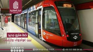خط مترو جديد بين غولجوك وازميت